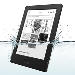 Kobo Aura H2O Waterproof eReader review