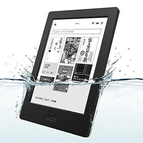 Kobo Aura H2O Waterproof eReader review
