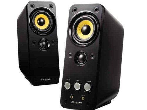 top selling cheap computer speakers 2017