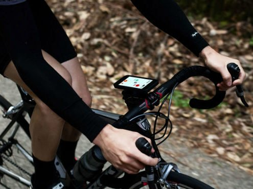Best free Android GPS apps for cycling