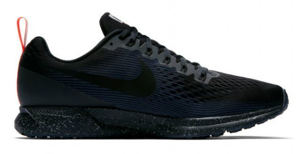 Zando Nike Sneakers